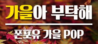 메인배너_3