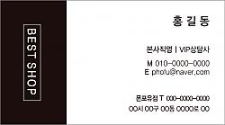 명함-079