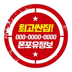 (1000장)원형 스티커-23