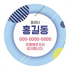 (1000장)원형 스티커-33