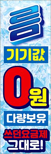 회전배너-1228