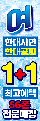 회전배너-1227