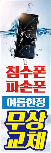회전배너-1232