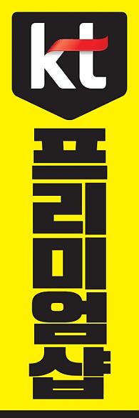 통풍배너-1644