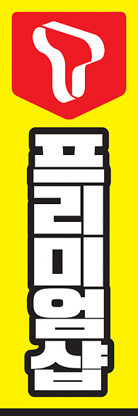 통풍배너-1646