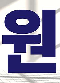 글자컷팅스티커-3