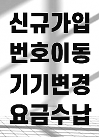 글자컷팅스티커-7