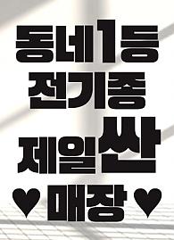 글자컷팅스티커-10