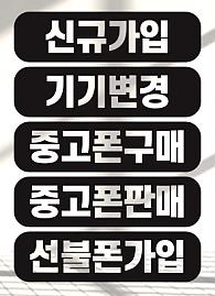 글자컷팅스티커-12