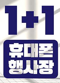 글자컷팅스티커-18