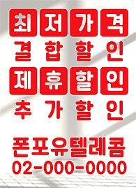 글자컷팅스티커-21