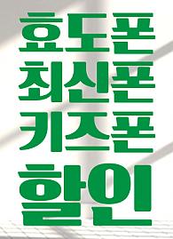 글자컷팅스티커-29