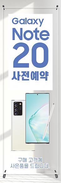 투명배너-127