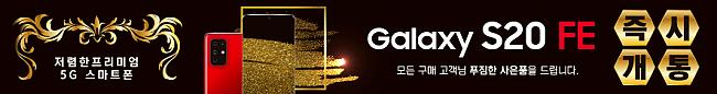가로형-1292
