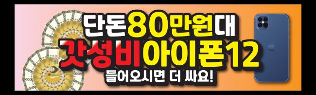 가판대 - 344