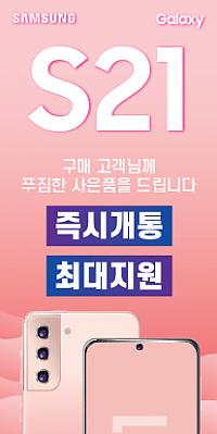 미니배너 - 266