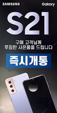 미니배너 - 267