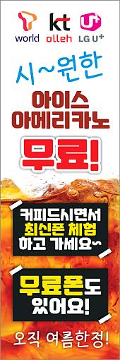 회전배너-2162