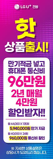 회전배너-2163