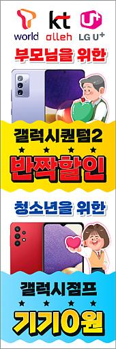 회전배너-2165