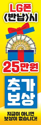 회전배너-2166
