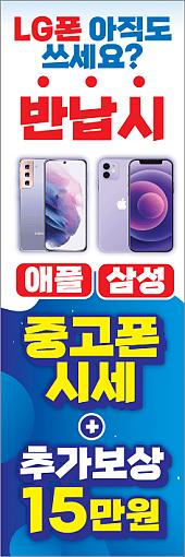 회전배너-2167