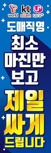 회전배너-2174