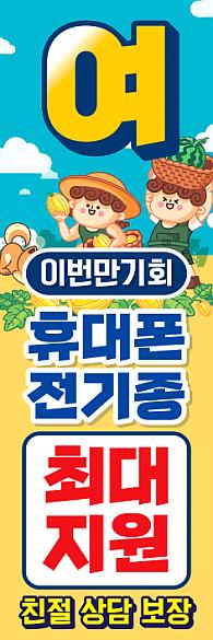 통풍배너-2180