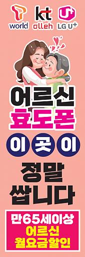 회전배너-2181