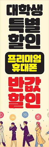 회전배너-2182
