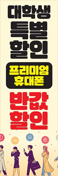 통풍배너-2182