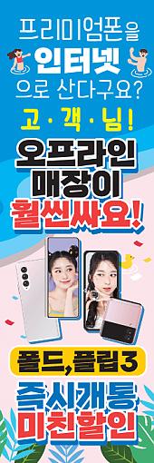 회전배너-2184