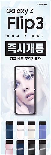 회전배너-2188
