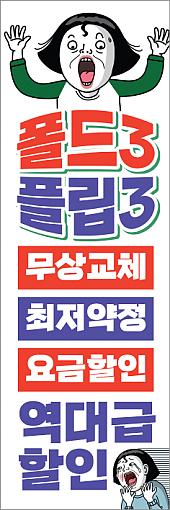 회전배너-2193