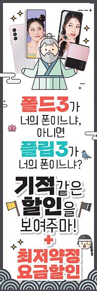 통풍배너-2185