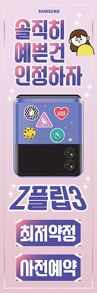 통풍배너-2189