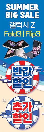 회전배너-2199
