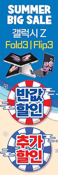 통풍배너-2199