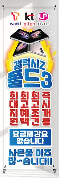 투명배너-261