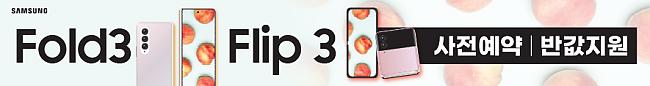 가로형-1576