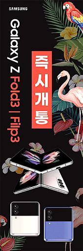 회전배너-2216