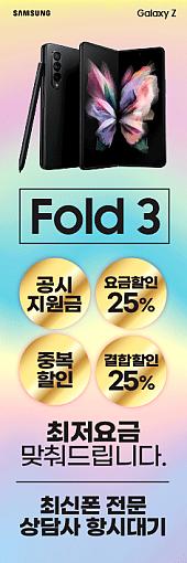 회전배너-2217