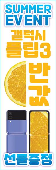 통풍배너-2208