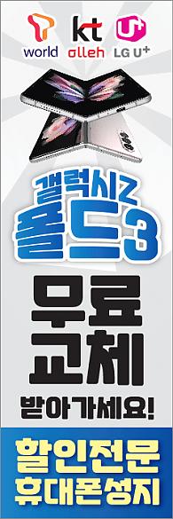 통풍배너-2211