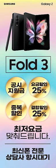통풍배너-2217