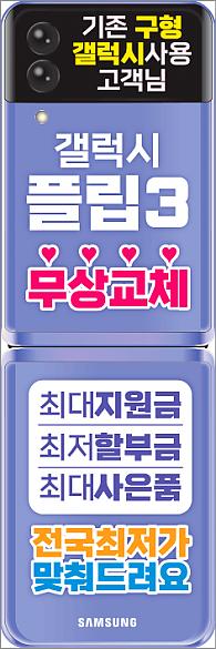 통풍배너-2218