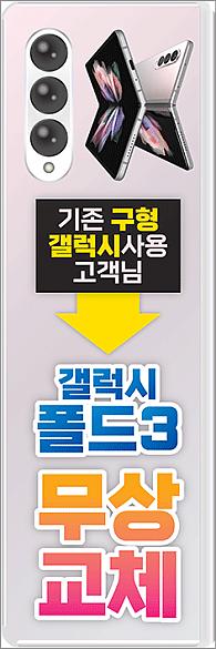 통풍배너-2219