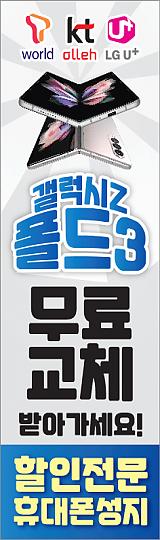 윈드배너 H형-2211