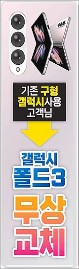 윈드배너 H형-2219