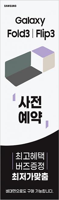 회전배너-2222